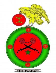 el kabir
